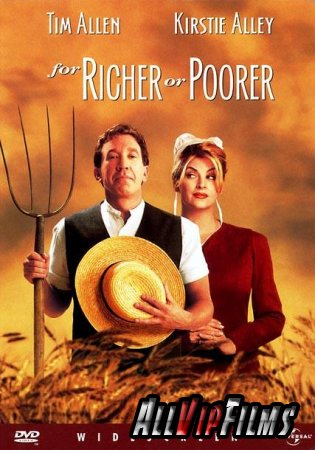 И в бедности и в богатстве / For Richer or Poorer (1997) DVDRip + DVD9