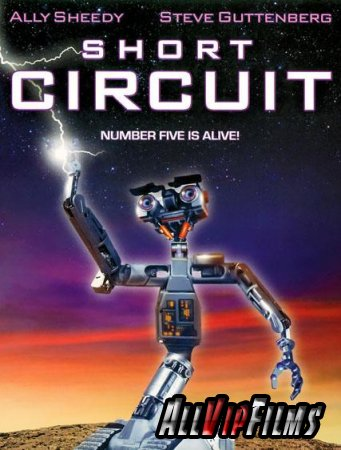 Короткое замыкание / Short Circuit (1986) BDRip + DVD5 + BDRip 720p + BDRip 1080p